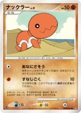 nuckrar_card